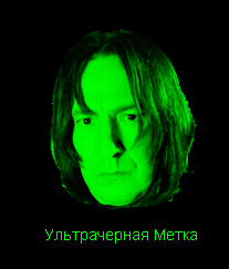 http://viewslash.ucoz.ru/_fr/0/22256463.jpg