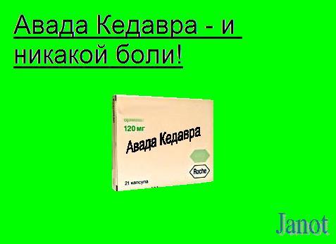 http://viewslash.ucoz.ru/_fr/0/93384953.jpg